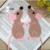 Ratte häckelanleitung