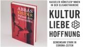 """Abbas Khider liest aus """"Palast der Miserablen"""""""
